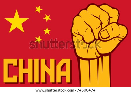 flag of china with fist - stock vector