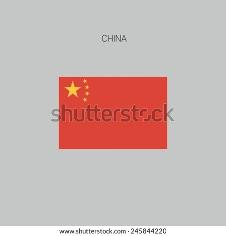 Flag of country in flat design 2015 China - stock vector