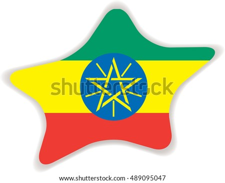 Flag of Ethiopia. Vector illustration of a stylized flag. Star with shadow. Element for infographics.