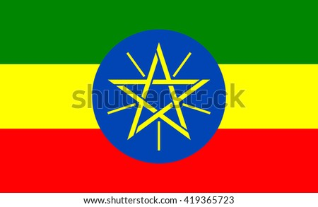 Flag of Ethiopia vector image