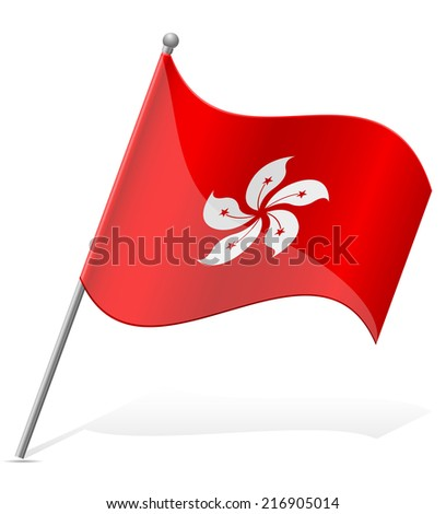 flag of Hong Kong vector illustration isolated on white background - stock vector
