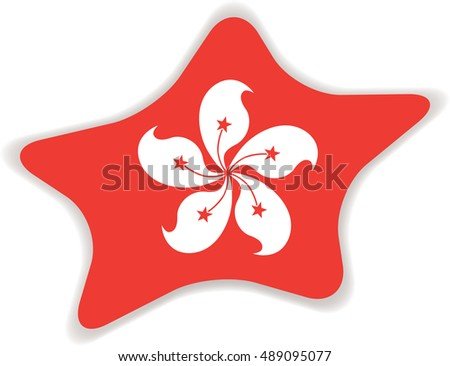 Flag of Hong Kong. Vector illustration of a stylized flag. Star with shadow. Element for infographics.