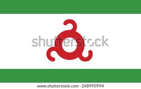 Flag of Ingushetia Republic, Russia. vector - stock vector