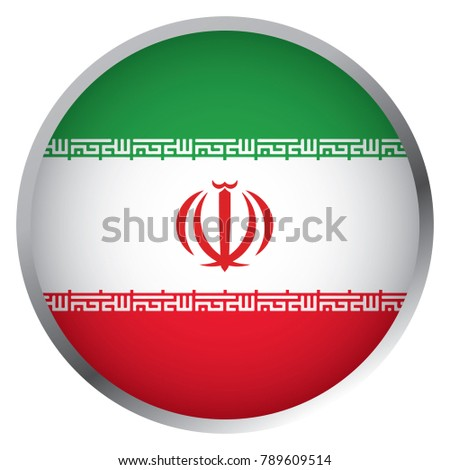 Flag of Iran (Round icon)