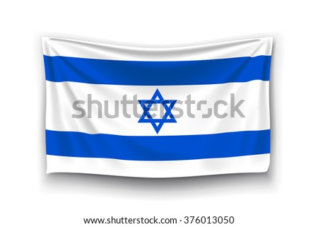 flag of israel - stock vector