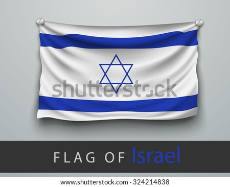 FLAG OF israel battered, hung on the wall, screwed screws - stock vector