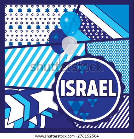 Flag of Israel. Celebration and gifts. Ribbon in the colors of the flag. Independence Day. pop art Vector illustration of the national day.  - stock vector