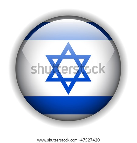 Flag of Israel, glossy button, vector - stock vector