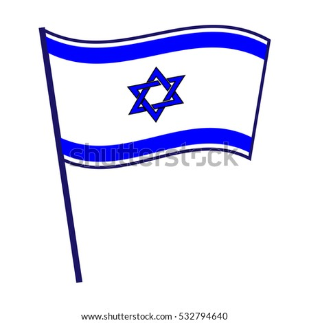 flag israel israel icon sign on stock photo photo vector rh shutterstock com Clip Art Flags Ofspain Clip Art Flags Ofspain