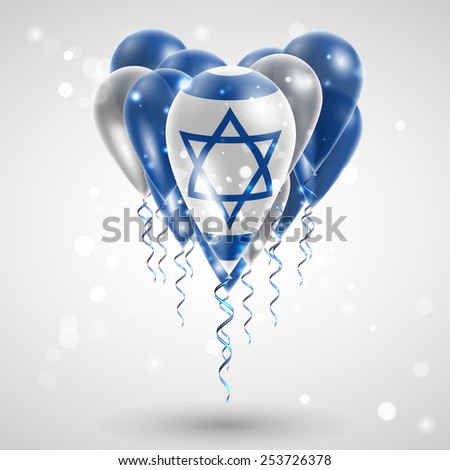 Flag of Israel on air balls in heart-shaped. Celebration and gifts. Ribbon in the colors of the flag are twisted under the balloon. Independence Day. Balloons on the feast of the national day.  - stock vector