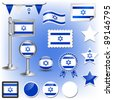 flag of israel vector - stock photo