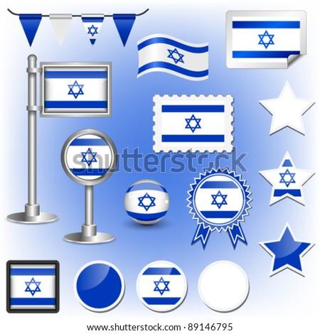 flag of israel vector - stock vector