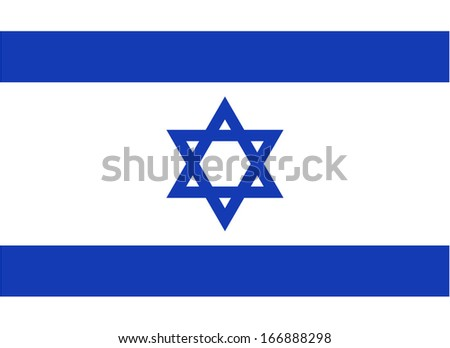 Flag of Israel. Vector. Accurate dimensions, element proportions and colors. - stock vector