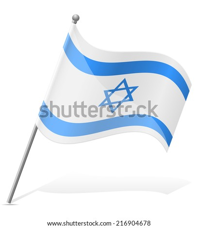 flag of Israel vector illustration isolated on white background - stock vector