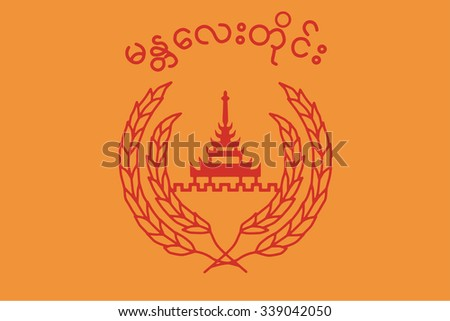 Flag of Mandalay Districts / Regions / States of Myanmar. Vector illustration. - stock vector