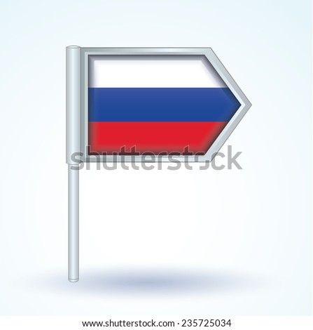 Flag of Russia, vector illustration