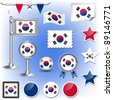 flag of south korea vector - stock vector
