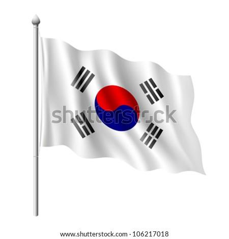 Flag of South Korea, vector illustration - stock vector