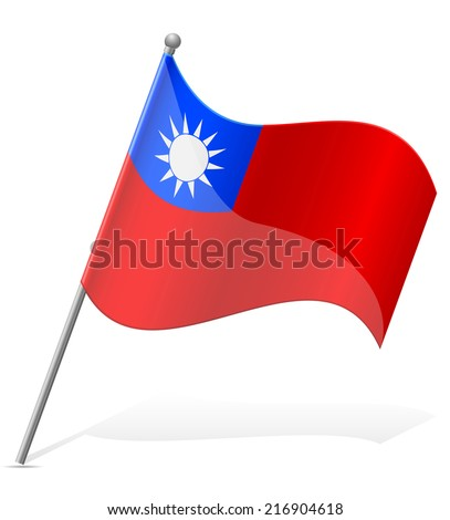 flag of Taiwan vector illustration isolated on white background - stock vector