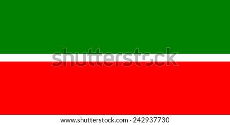 Flag of Tatarstan Republic, Russia - stock vector