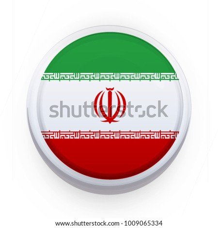Flag of the Iran.Flag icon