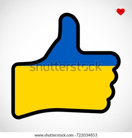 Flag Ukraine Shape Hand Thumb Up Stock Vector 722034853 Shutterstock