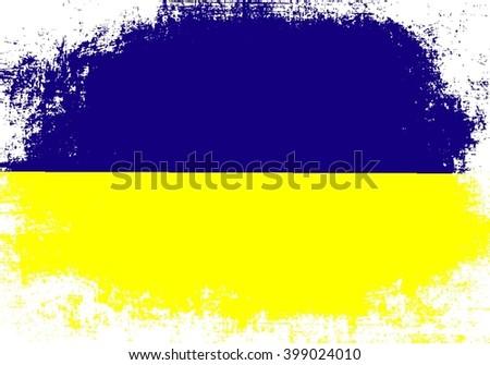 Flag of Ukraine. Vector illustration. Ukrainian flag - stock vector
