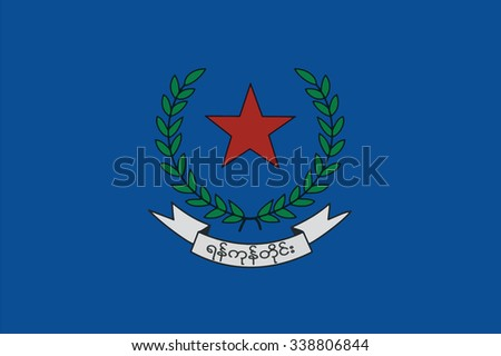 Flag of Yangon Districts / Regions / States of Myanmar. Vector illustration. - stock vector