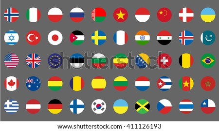 Flags icons. Simple round flags of the countries