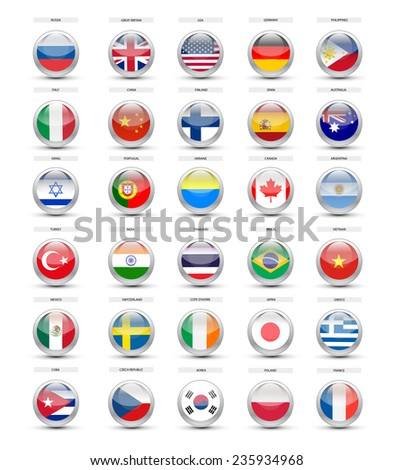 Flags of countries in a glass krugu.Na white isolated background. vector - stock vector