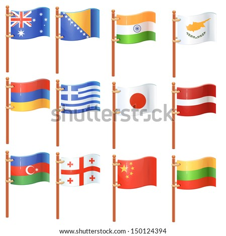 Flags of the world. Set 4/4
