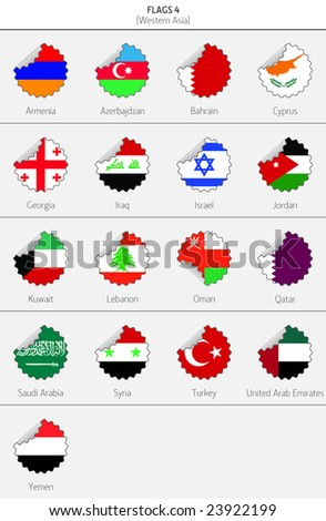 Flags of Western Asia Countries 4 - stock vector