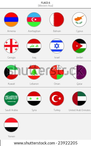 Flags of Western Asia Countries 6 - stock vector