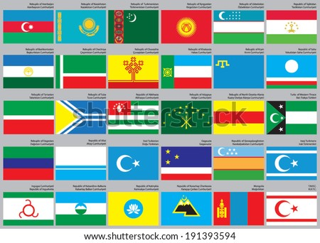 Flags vector of the Turkic Republics  - stock vector