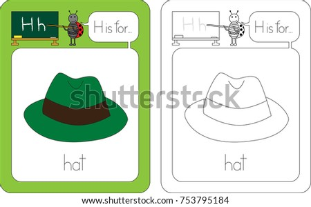 flashcard for english language letter h is for hat