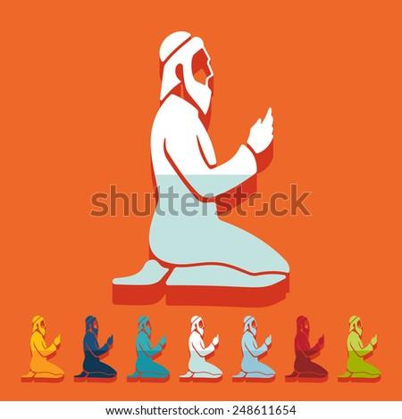 Flat design: muslim - stock vector