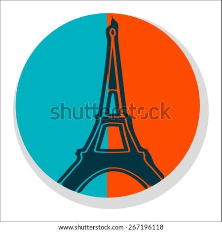 Flat Eiffel Tower Icon - Sticker - stock vector