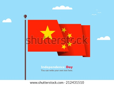 Flat flag against the blue sky. Flat flag fluttering in the wind on a background of clouds. The flat design of the flag on the flagpole. Independence Day. Flag of China - stock vector