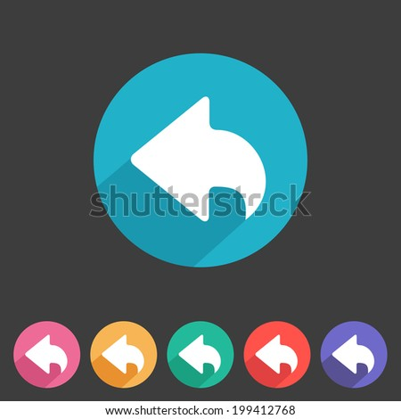 Flat game graphics icon back - stock vector
