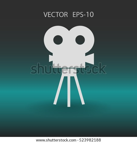 Flat icon of cinema. vector illustration