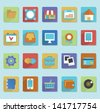 Flat icons for web design - part 1 - vector icons - stock vector