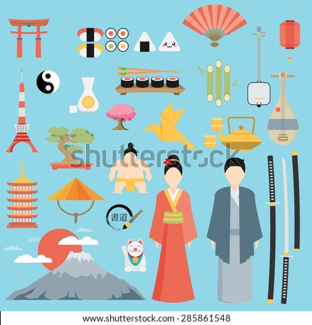 Flat Japan icons and symbols set. Illustration on Japanese theme. - stock vector