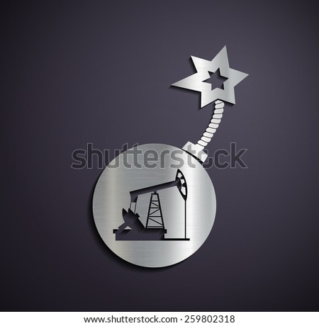 Flat metallic logo pump for oil. Vector image. - stock vector
