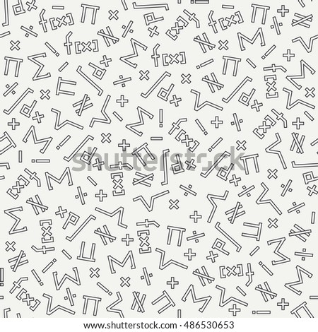Flat monochrome vector seamless mathematical motif pattern. Fabric textile elements. Cute doodle with algebraic expressions and symbols. Vector illustration , element for design. Science. Knowledge.