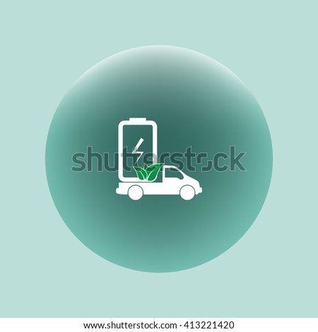 essay on car as a status symbol This paper discusses material culture and looks at how cars are used as status symbols.