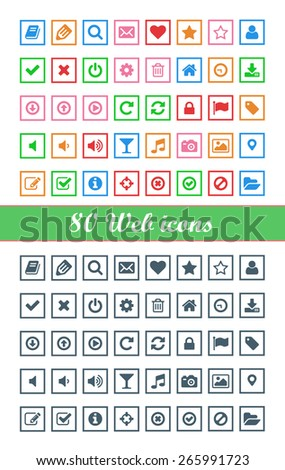 Flat simple colored and monochrome big icons set for web and mobile application