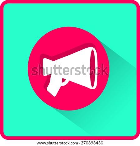 Flat Vector Horn Icon - stock vector