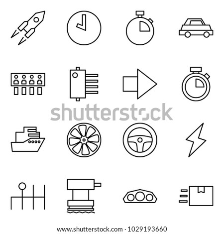Flat vector icon set - rocket vector, clock, stopwatch, car, hub, forward, cruiser, wheel disk, steering, lightning, gearbox, grinder, dashboard, fast deliver