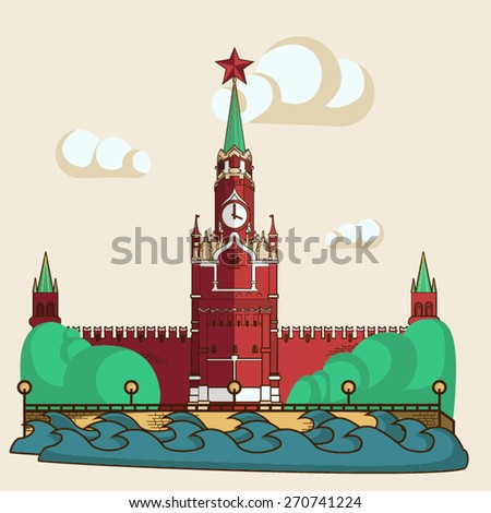 Flat vintage Moscow Kremlin in vector. Background with symbols or Russia.  - stock vector