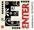 floral ABC, ornamental letter E - stock vector